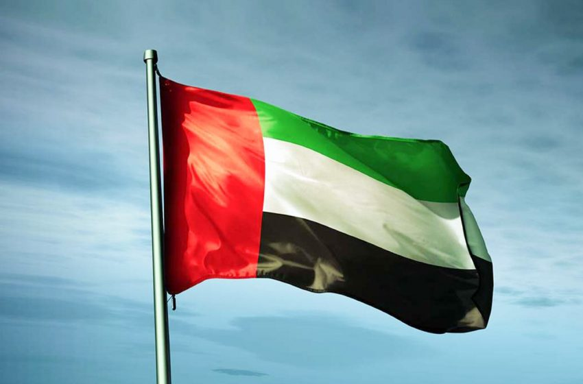 UAE heralds in 'Day of Peace,' following historic peace treaty