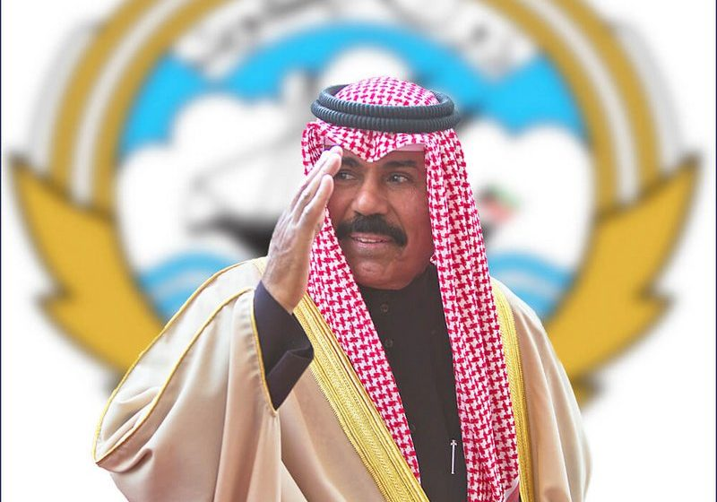 Sheikh Nawaf: New leader of Kuwait