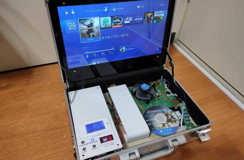 Japanese gamer wows Twitter with a portable PS4-in-a-case