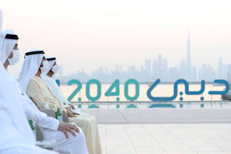 Dubai 2040 Urban Master Plan: Dubai the world's best city with green cover, resilience, happiness and quality of life.