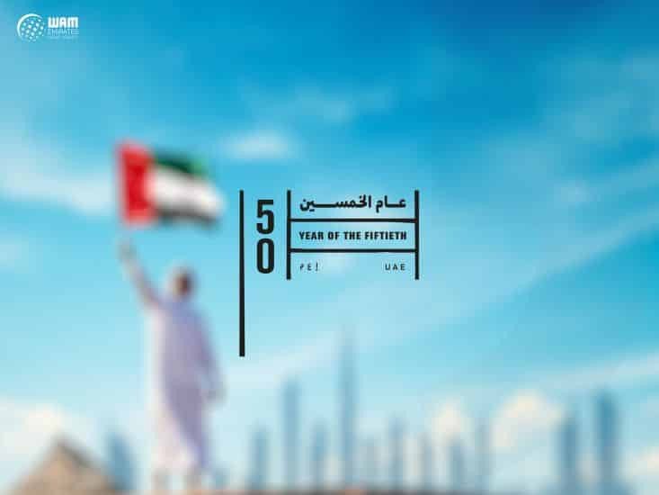 'Year of the 50th': Continuing comprehensive development and start of a new era