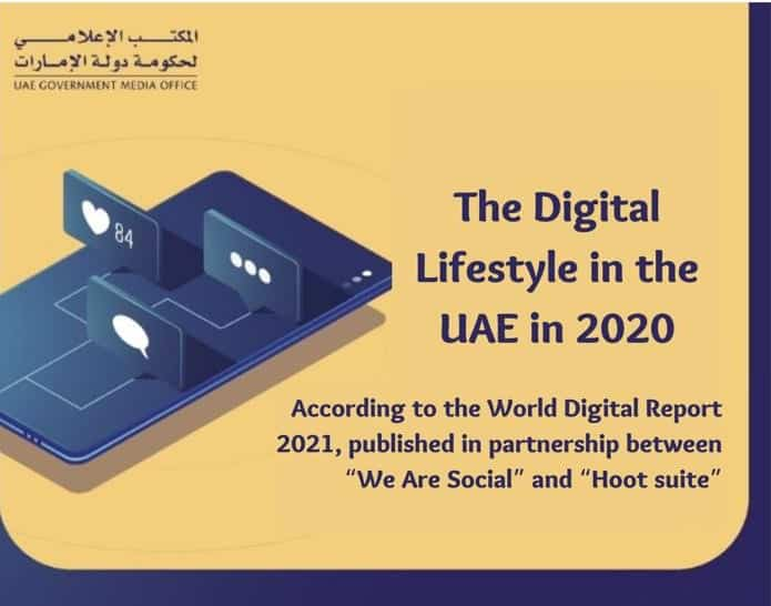 Digital lifestyle in UAE: an individual spends 7 hours and 24 minutes a day on the Internet.