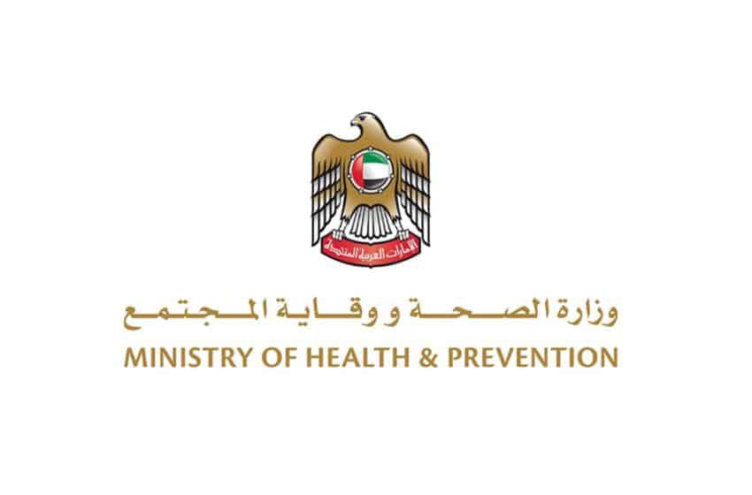 UAE started the appointment of Pfizer-BioNTech vaccine for the 12-15 age group