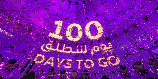 Al Wasl dome and Burj Khalifa light up to celebrate 100 days until Expo 2020 Dubai welcomes the world