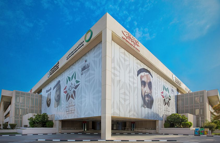 'Let's Make This Summer Green 2021' – DEWA campaign for customers for energy conservation