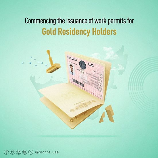 Golden residency- Ministry of Human Resources and Emiratisation