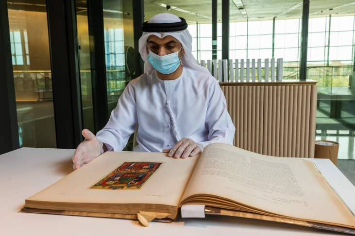 Sharjah enriches culture with art titles