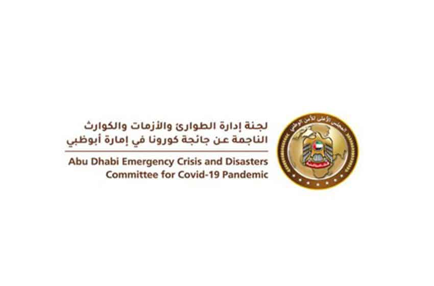Abu Dhabi cancels COVID-19 testing entry requirements, updates procedures to enter the emirate from within the UAE