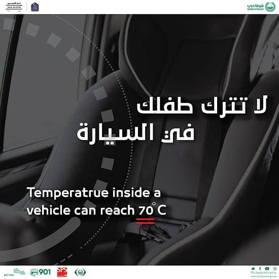 Dubai Police reminds parents about the dangers of leaving children in hot vehicles