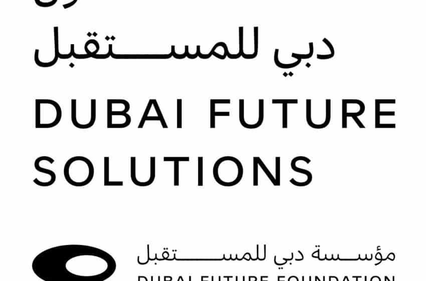Dubai launches a new global challenge for innovative solutions for improving people's lives